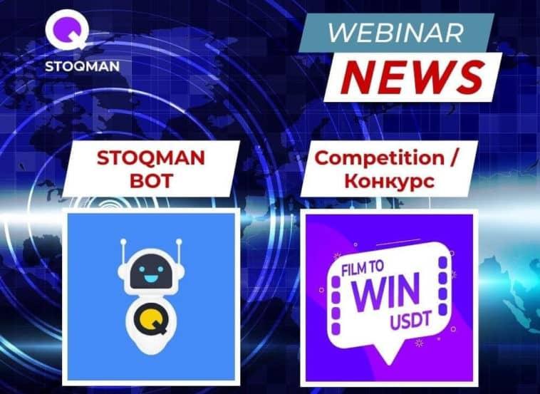 stoqman news webniar main