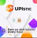 upistic banner 125x125 1